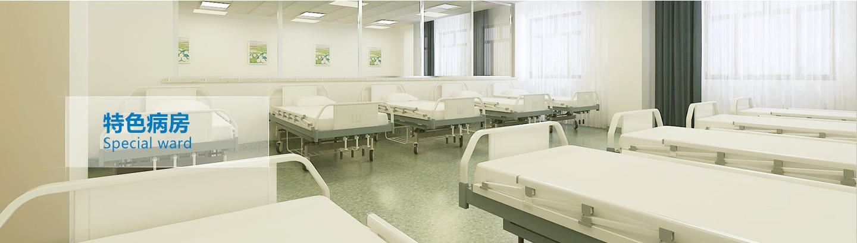 青岛正阳心理医院