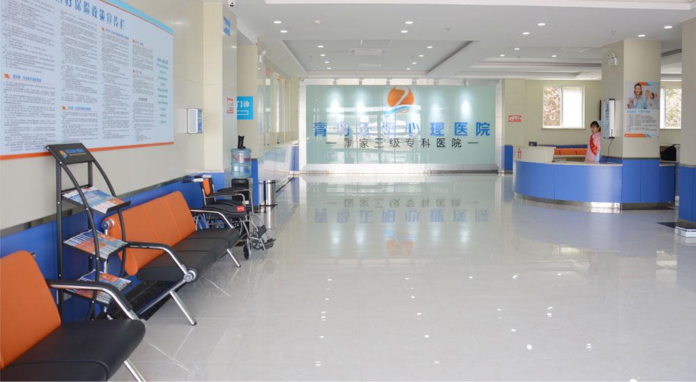 医院门诊大厅