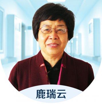 心理科医生——鹿瑞云