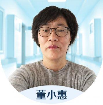 精神科医生——董小惠