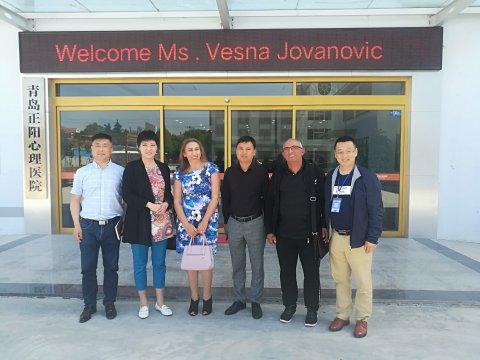 热烈欢迎澳大利亚心理专家Vesna.Jovanovic莅临正阳指导参观