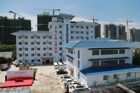 青岛正阳心理医院牵头成立城阳区首个精神专科医联体